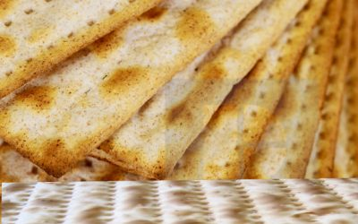 THESE ARE THE DAYS OF UNLEAVENED BREAD